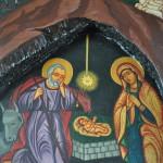 Bulgarian Nativity Icon